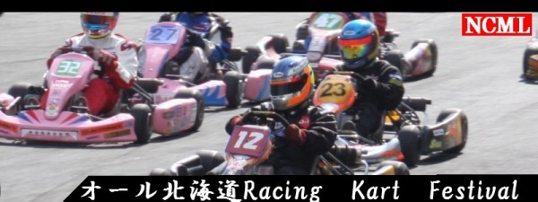 racing kart festival