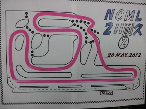 NCML2H耐久レース2012Rd2 コース図